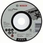 Абразивный обдирочный круг Bosch 150х22,23x6 мм