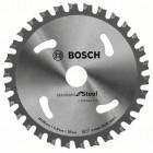 Пильный диск Standard for Steel