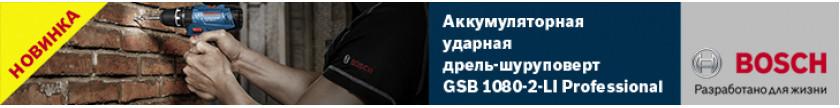 GSB 1080-2-LI