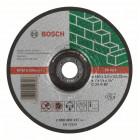 Отрезной круг, выпуклый, Expert for Stone C 24 R BF, 180 mm, 3,0 mm