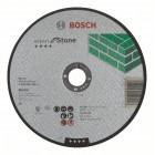 Отрезной круг, прямой, Expert for Stone C 24 R BF, 180 mm, 3,0 mm