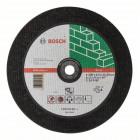 Отрезной круг, прямой, Expert for Stone C 24 R BF, 300 mm, 4,0 mm