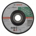 Отрезной круг, выпуклый, Standard for Stone C 30 S BF, 125 mm, 22,23 mm, 2,5 mm