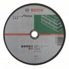 Отрезной круг, прямой, Standard for Stone C 30 S BF, 230 mm, 22,23 mm, 3,0 mm