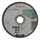Отрезной круг, прямой, Standard for Stone C 30 S BF, 125 mm, 22,23 mm, 3,0 mm