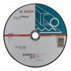 Отрезной круг, прямой, Expert for Metal, Rapido AS 46 T BF, 230 mm, 1,9 mm
