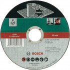 Отрезной круг по металлу, прямой INOX 125х22,2х1 мм
